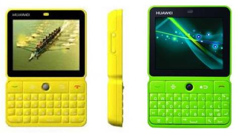 Huawei U8300 green and yellow